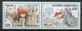 Griekenland, michel 1946/47, xx