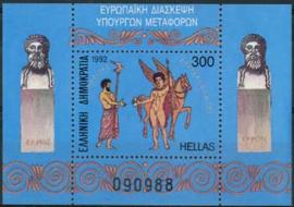 Griekenland, michel blok 10, xx
