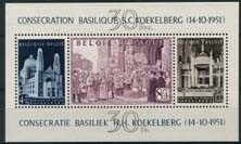 Belgie, obp blok 30, xx