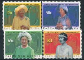 Papua N.Guinea, michel 890/93, xx