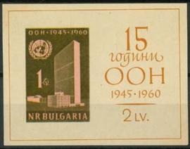 Bulgarije, michel blok 7, xx