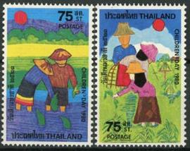 Thailand, michel 932/33, xx