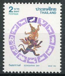Thailand, michel 1493 A, xx