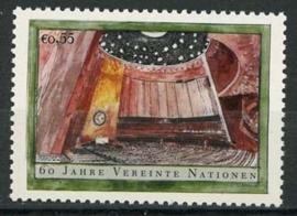 V.N.Wenen , michel 432 , xx