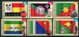 Papua N.Guinea, michel 1093/98, xx