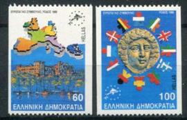 Griekenland, michel 1715/16 C, xx