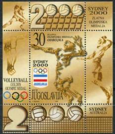 Joegoslavie, michel blok 50, xx