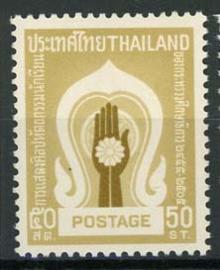 Thailand, michel 403, xx