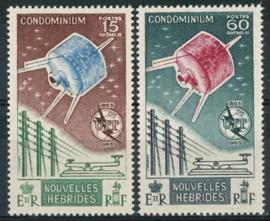 N.Hebriden, michel 21011, x