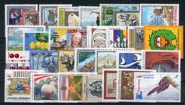 Oostenrijk, jaargang 2000, xx