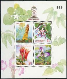 Thailand, michel blok 107, xx