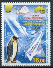 Antarctica Fr., michel 364, xx