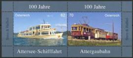 Oostenrijk, michel blok 74, xx