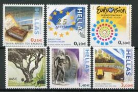 Griekenland, michel 2366/71, xx
