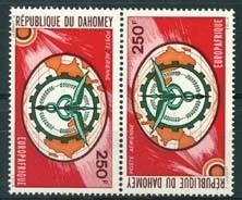 Dahomey, michel kd 612, xx