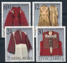 Joegoslavie, michel 3000/03, xx
