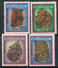Thailand, michel 559/62, xx
