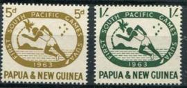 Papua N.Guinea, michel 50/51, xx