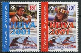 Polynesie, michel 846/47, xx