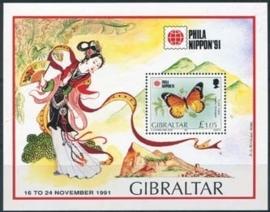Gibraltar, michel blok 16, xx