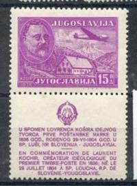 Joegoslavie, michel 556 zf, xx
