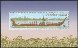 Thailand, michel blok 140, xx