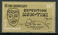 Polynesie, michel 1014, xx