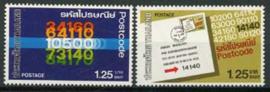 Thailand, michel 1038/39, xx