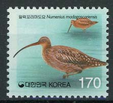 Korea Z., michel 1961, xx