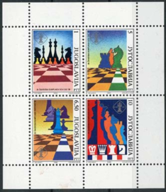 Joegoslavie, michel blok 38, xx