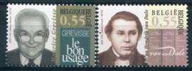Belgie, obp 3353/54 , xx