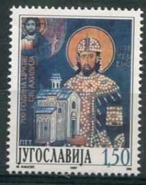 Joegoslavie, michel 2813, xx