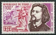 Tchad, michel 573, xx
