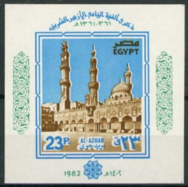 Egypte, michel blok 39, xx