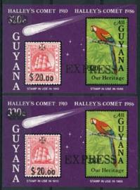Guyana, michel blok 15 I/II , xx
