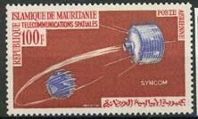 Mauretanie, michel 230, xx