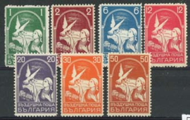 Bulgarije, michel 235/41, xx