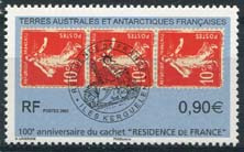 Antarctica Fr., michel 676, xx