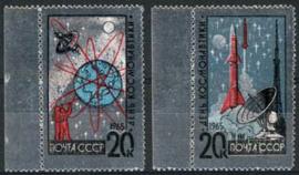 Sovjet Unie, michel 3042/43, xx