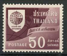 Thailand, michel 352, xx