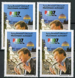 Palestina, michel 221/24, xx