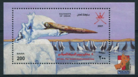 Oman, michel blok 23, xx