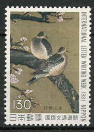 Japan, michel 1487, xx