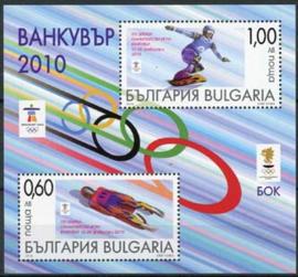 Bulgarije, michel blok 321, xx
