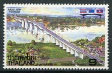 Thailand, michel 1593, xx