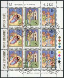 Cyprus, michel kb 780/82, o