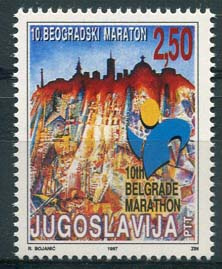 Joegoslavie, michel 2815, xx