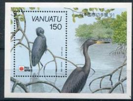 Vanuata, michel blok 17, xx