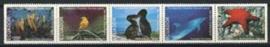 Ecuador, michel 2431/40, strip van 10 , xx
