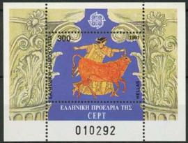 Griekenland, michel blok 9, xx